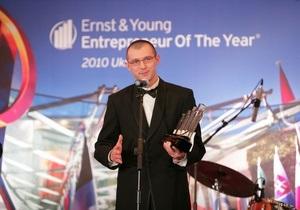Назван предприниматель 2010 года в Украине