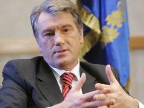 Ющенко переносит досрочные парламентские выборы на 2009 год