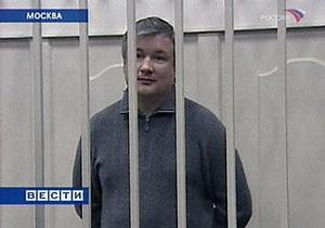 В России бывший сенатор приговорен к пожизненному заключению