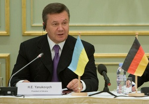 Янукович пообещал начать борьбу с коррупцией