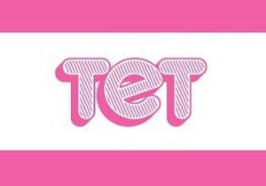Нацсовет переоформил лицензию ТЕТ в связи со сменой руководства