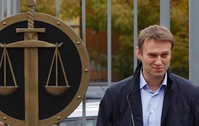 Навальному вновь отказались изменять меру пресечения