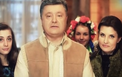 Порошенко привітав українців з Різдвом