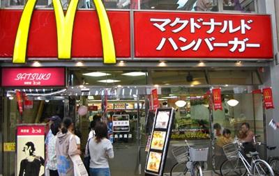 В японском McDonald s покупатель нашел в картофеле человеческий зуб