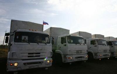 Россия отправила на Донбасс 11-й гуманитарный конвой