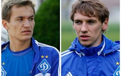 Макаренко і Гармаш не полетять з Динамо тренуватися в Іспанію