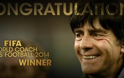 Золотой мяч 2014: Йоахим Лев стал лучшим тренером мира