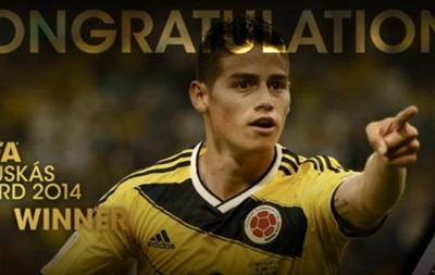 Золотой мяч 2014: Хамес Родригес забил самый красивый гол