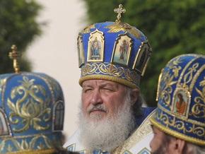 В РПЦ объяснили, что патриарх Кирилл по магазинам не ходит и поэтому не знает, что носит дорогие часы