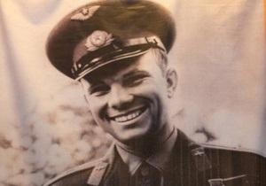 Россия опубликует рассекреченные документы, посвященные полету в космос Юрия Гагарина