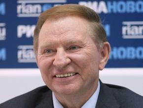 Кучма назвал наиболее достойного кандидата в президенты