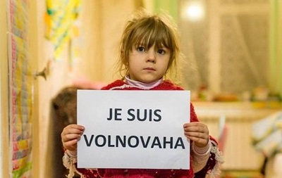 В Україні збирають марш миру