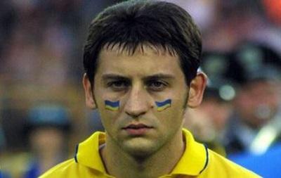 Екс-гравець збірної України Бєлік спробує в Києві реанімувати свою кар єру