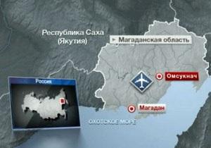 На Колыме найдены обломки разбившегося Ан-12