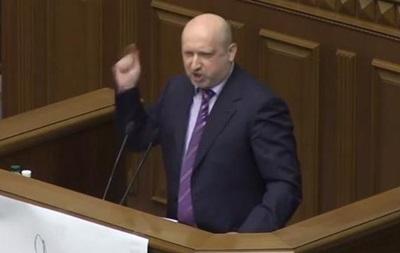 Мобилизация депутатов: видео обсуждения вопроса в Раде