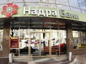 Moody's понизило рейтинг банка Надра