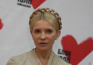 Тимошенко о сокращении фракции БЮТ: Мы не имеем права держать в команде слабых людей