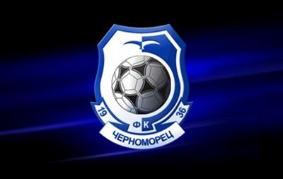Чорноморець оголосив про відхід трьох футболістів