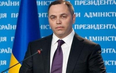 У розшук оголошений екс-заступник голови Адміністрації Президента Портнов