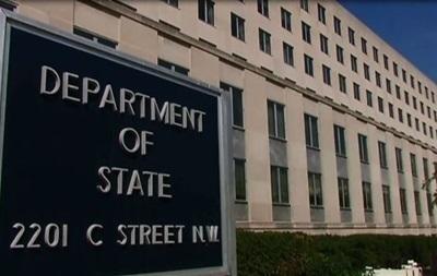 США осудили решение МУС начать рассмотрение жалоб Палестины