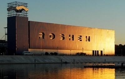 Roshen розкритикувала рішення Порошенка про призначення глави НКРЭКУ