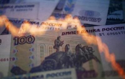 В ЄС пригрозили зробити рубль неконвертованим