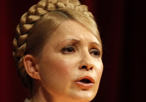 Тимошенко встретилась с фракцией БЮТ