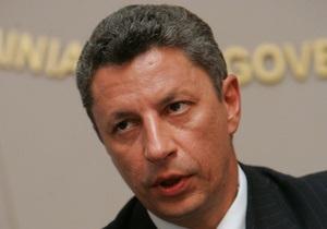 Бойко заявил, что Украина не будет бездумно отдавать RUE 11 млрд кубов газа