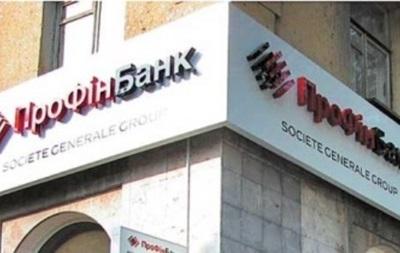 Ще один банк в Україні визнаний неплатоспроможним