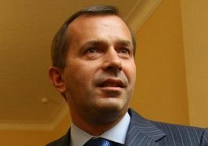Клюев рассказал, зачем Кабмин повышает цены на газ