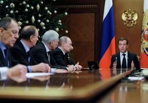Медведев заявил, что Россия твердо и уверенно стоит на ногах