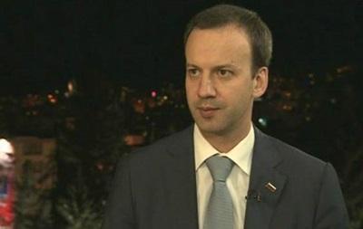Дворкович:  Ми не втручаємося в справи України