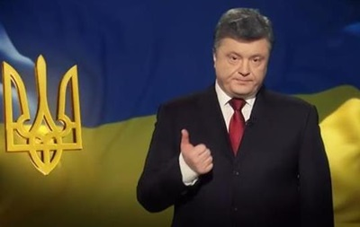 Порошенко: Украина не будет федеративной