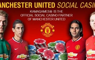 Манчестер Юнайтед уклав спонсорську угоду з російською компанією