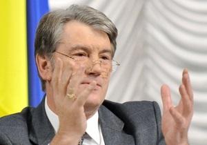 Ющенко исполнилось 56 лет
