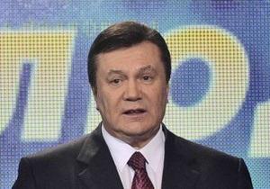 Януковича поддержали 93% жителей родного города