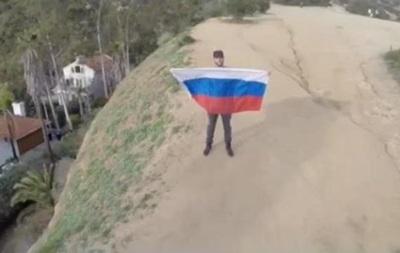 Тіматі заарештували в Голлівуді за російський прапор