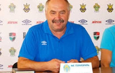 ФК Тернопіль має намір виступати в Прем єр-лізі