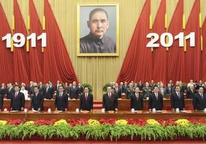 Экс-председатель КНР Цзян Цзэминь впервые появился на публике после слухов о его смерти