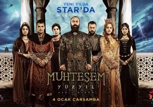 Турция: сила сериалов, или как пряник стал кнутом