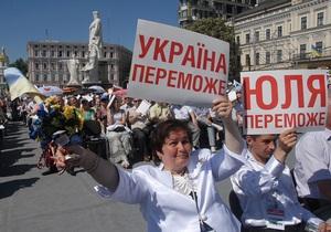 Участники съезда Объединенной оппозиции двинулись к Верховной Раде