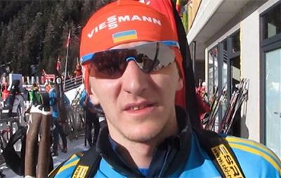 Дмитрий Пидручный: Девятое место - это один из лучших моих результатов