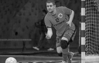 Футзал: В Киеве внезапно умер экс-игрок молодежной сборной Украины
