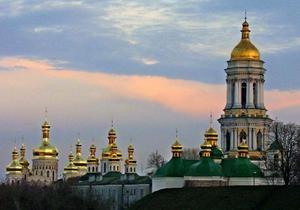 Эксперты ЮНЕСКО проверяют Лавру и Софию Киевскую