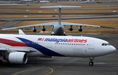Хакеры взломали сайт Malaysia Airlines