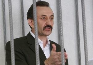 Суд назначил дату начала рассмотрения апелляции на приговор Зваричу