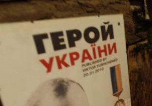 Во Львове подали иск об отмене присвоения званий Героя Украины пяти советским воинам