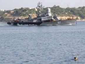 Перемещение Черноморского флота РФ будет контролировать украинская милиция