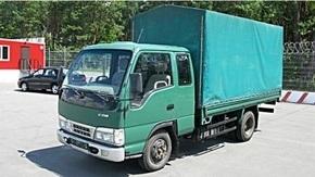 Перша вантажівка на сайті АВТОМОБІЛЬНИХ АУКЦІОНІВ