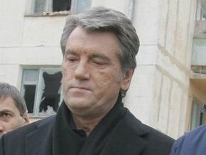 Ющенко выразил соболезнования в связи с гибелью людей в Кыргызстане